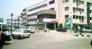 مبنى المحافظة