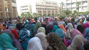 مظاهرات جامعة الزقايق-اعتصام