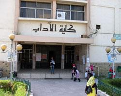 جامعة الزقازيق-اداب الزقازيق