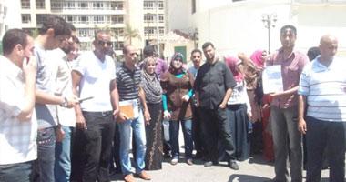صورة وقفة احتجاجية للموظفين المؤقتين بمشروع الخبز بالابراهيمية