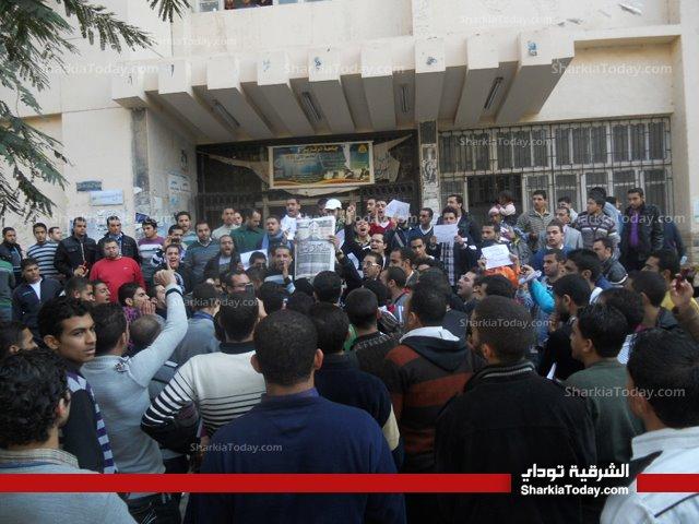 مظاهرات جامعة الزقازيق