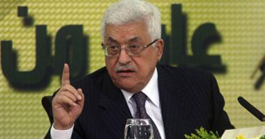صورة الفلسطينيون يطالبون مجلس الأمن بحمايتهم فى الضفة الغربية وغزة
