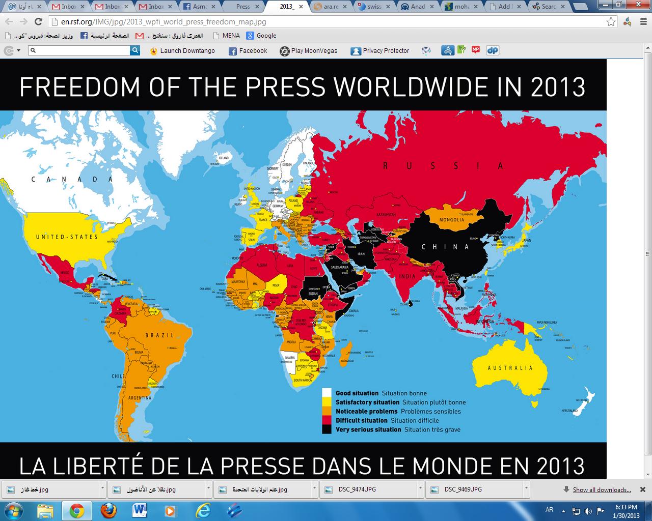 خريطة-حريات-الصحافة-في-العالم-عام-2013 (1)
