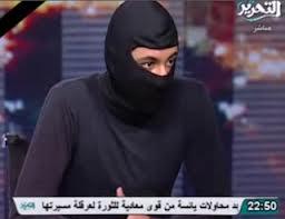 قناة-التحرير-تستضيف-البلاك-بلوك