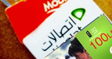 """صورة """"التموين"""": حملات على موزعى بطاقات شحن المحمول لضمان عدم رفع بالأسعار"""