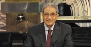 عمرو موسى رئيس حزب المؤتمر