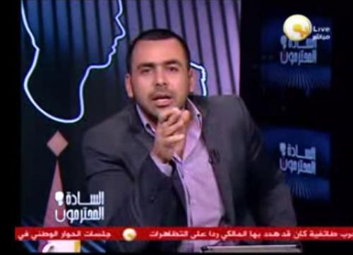 الحسينى