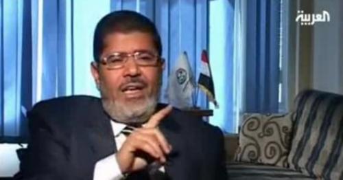 مرسي فى مُقابلة سابقة