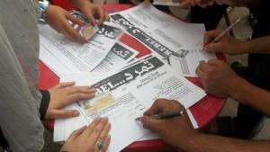 شباب الوفد بالشرقية يجمعون 39 ألف توقيع لحملة تمرد