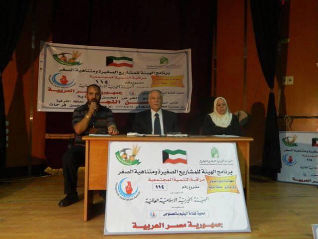 حسن النجار : الجمعيات الاهلية تتعاون مع الجهات التنفيذية لتقديم أفضل الخدمات لأبناء المجتمع المحتاجين