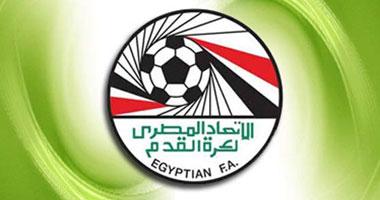 الداخلية ترفض إقامة لقاء مصر وغينيا فى برج العرب