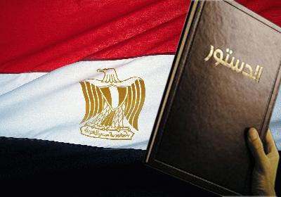 الدستور1