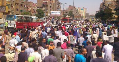 مظاهرات مؤيدة للإخوان