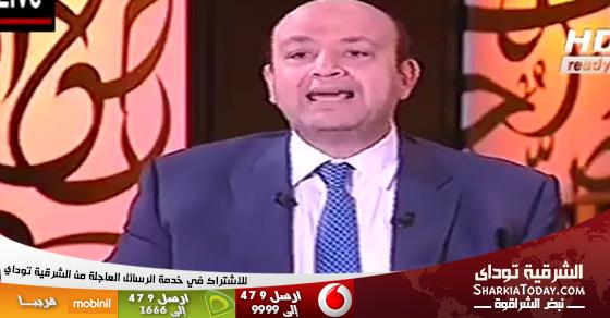 صورة عمرو أديب يطالب البنك المركزى بإنشاء حساب للسيدات للتبرع بالذهب