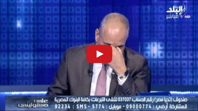 صورة بالفيديو.. أحمد موسى يبكي على الهواء بعد تبرع مواطن بـ«جنيه» لدعم الاقتصاد