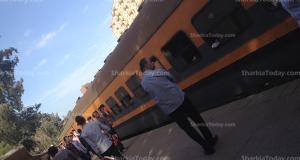 غرامة جديدة تفرضها السكة الحديد على الركاب
