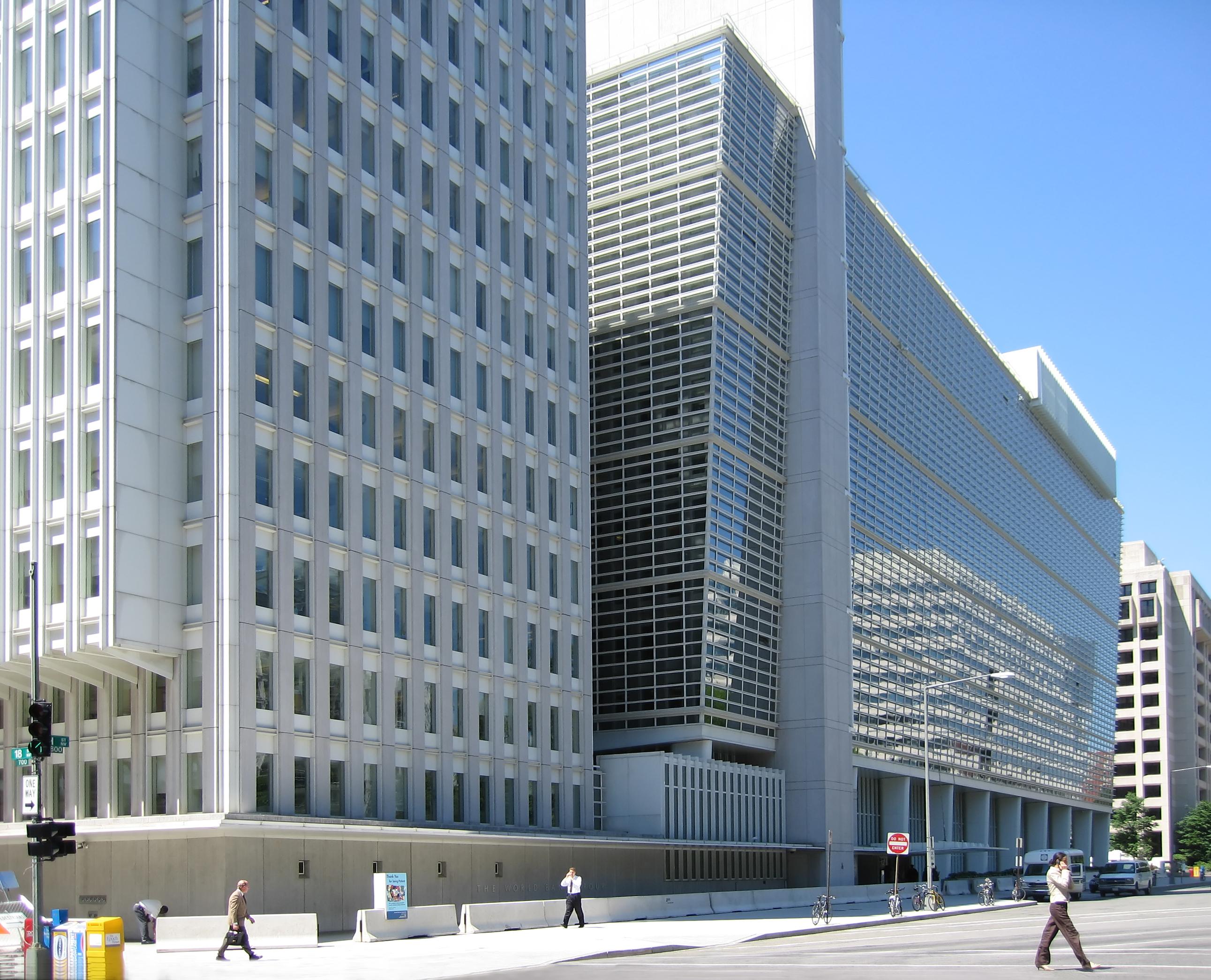 صورة رويترز: البنك الدولى يصرف شريحة المليار دولار الثانية لمصر
