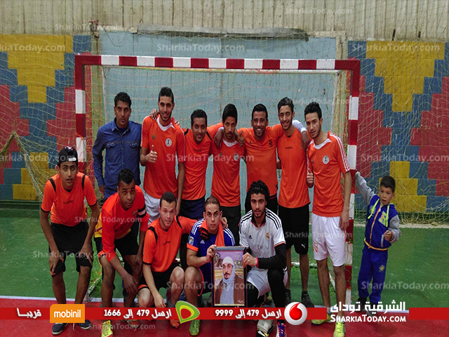 صورة مركز شباب «كفر محمد حسين» يحصد المركز الأول بدورى الكرة الخماسية بالشرقية