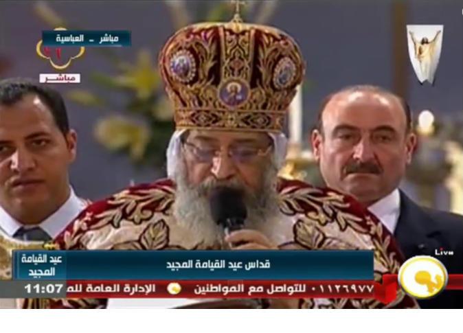 صورة بالفيديو .. كلمة البابا تواضروس في «عيد القيامة المجيد»