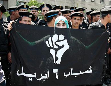 صورة الأمور المستعجلة تقضي بعدم اختصاصها بنظر دعوى اعتبار «6 أبريل» جماعة إرهابية