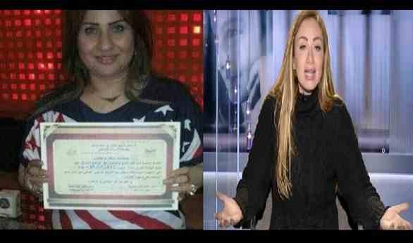 صورة بالفيديو.. ريهام سعيد : هي الناس رفضت تكريم والدة قاتل زينة لانها راقصة ولا انها والدة قاتل