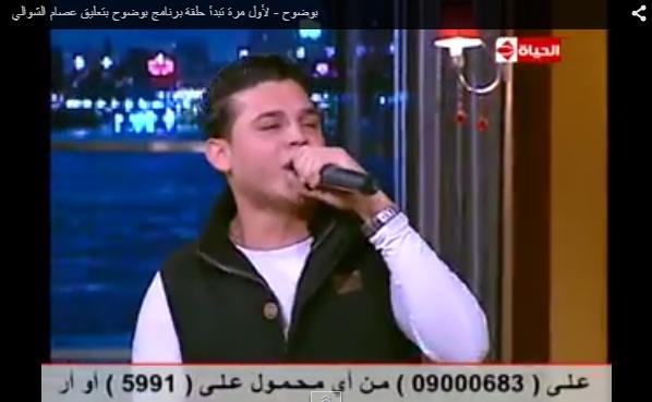 صورة عضو فرقة «أوكا وأورتيجا» يُقدم برنامج «عمرو الليثي»
