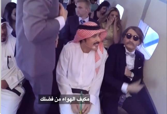 صورة عبد الله بالخير يظهر بهدوء أعصاب و ابتسامة في رامز واكل الجو