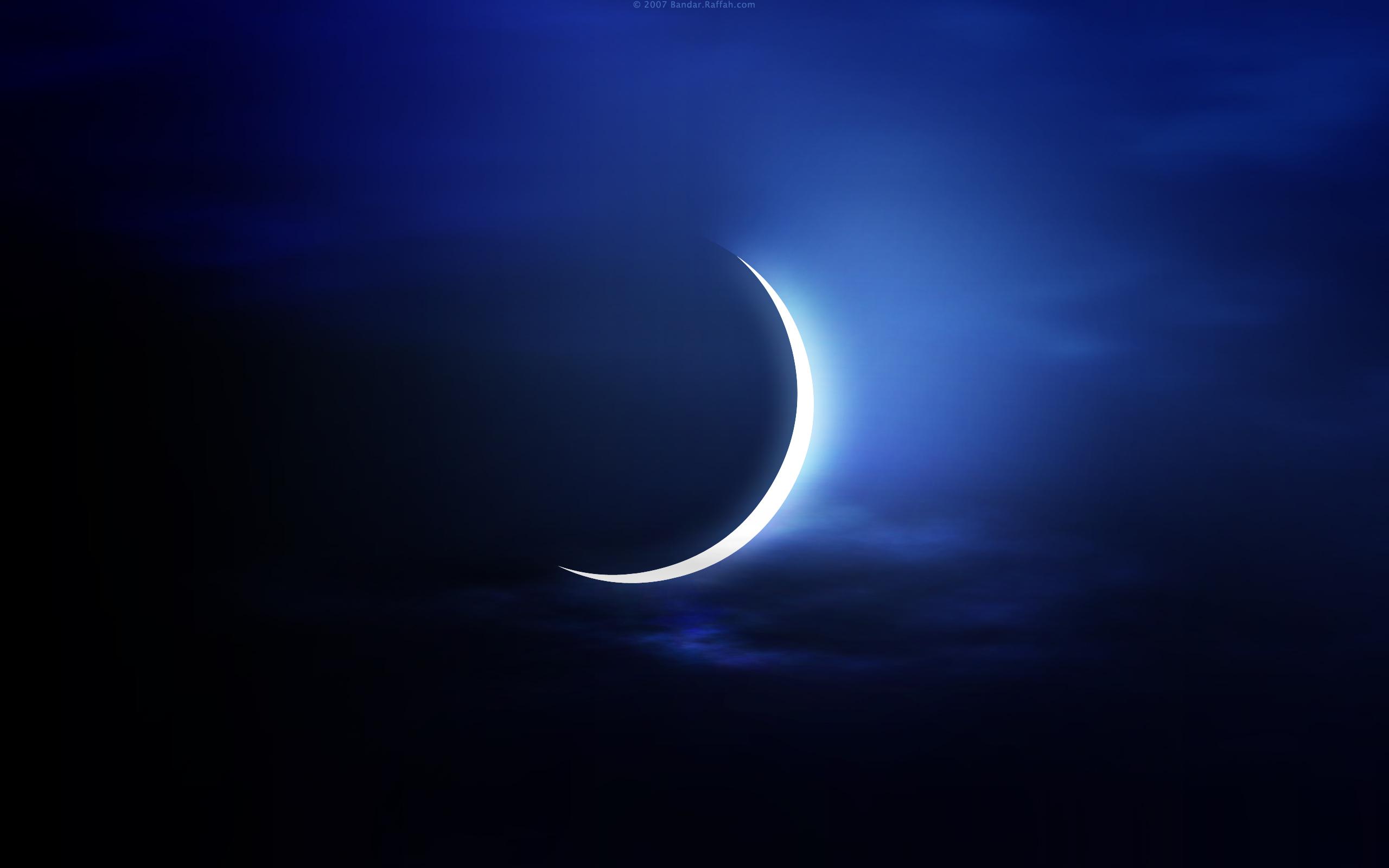 صورة البحوث الفلكية : 23 ديسمبر المولد النبوي الشريف