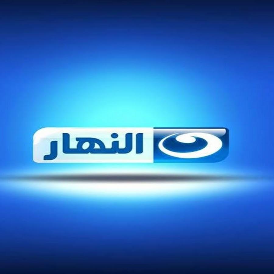 """صورة قناة النهار تحذف مقاطع حلقة """"فتاة المول"""" من حساباتها على مواقع التواصل"""