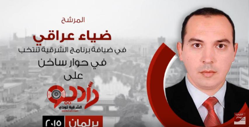 عراقي عبر الشرقية تنتخب سأركز على القوانين الخاصة بالمواطن المصري البسيط أولا