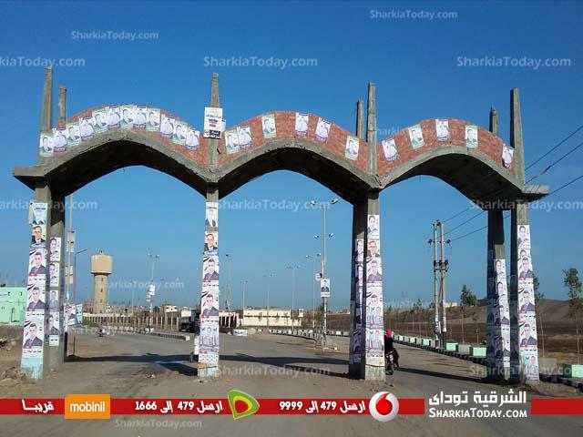 صورة انتشار صور الدعاية الانتخابية علي جدران مدخل مدينة صان الحجر