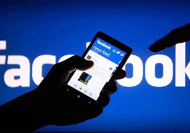 صورة فيسبوك تطلق خاصية جديدة تنبّهك عند اختراق حسابك