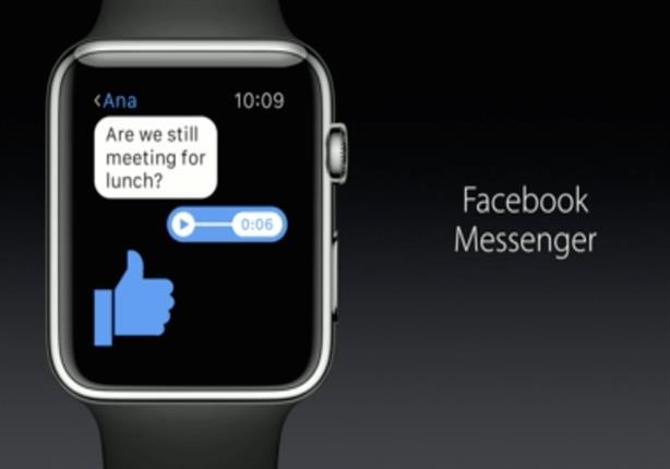 """صورة الآن.. يمكنك استخدام """"فيسبوك ماسنجر"""" على ساعة أبل الذكية"""