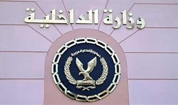 صورة الداخلية : عصابات قرصنة الكترونية أخترقت مواقع الكترونية حكومية