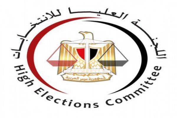 صورة اللجنة العليا للانتخابات تحذر المواطنين من تصوير ورقة التصويت
