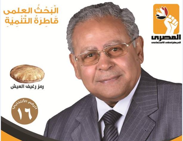 صورة المرشح عيد سليمان يطالب الجهات الأمنية بتكثيف الرقابة بديرب نجم إتقاء للفتن