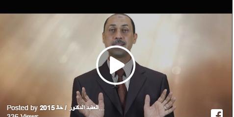 """صورة بالفيديو.. تعرف على """"خالد العراقى"""" مرشح الدائرة الأولى بالزقازيق"""