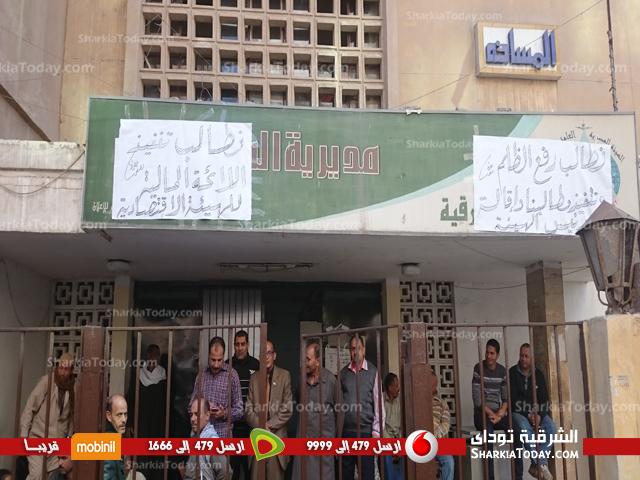 صورة وقفة إحتجاجية للعاملين بمديرية المساحة بالشرقية