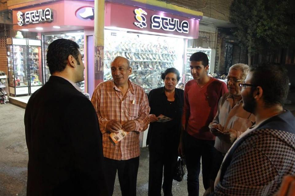 """صورة جولة للمرشح """"إسلام مرعى"""" بشارع فاروق بالزقازيق"""
