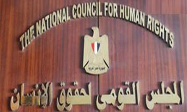 صورة حقوق الإنسان: نتابع وقائع وفاة 3 في أقسام الشرطة بشبهة التعذيب