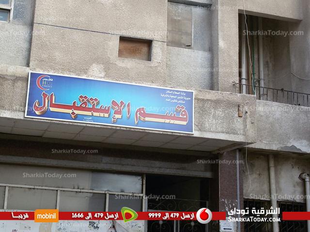 صورة 19 حالة تسمم بالمعهد الأزهرى بأبو شلبى بمركز فاقوس