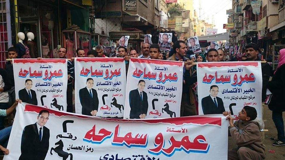 """صورة جولة للمرشح """"عمرو سماحة"""" بمدينة بلبيس"""