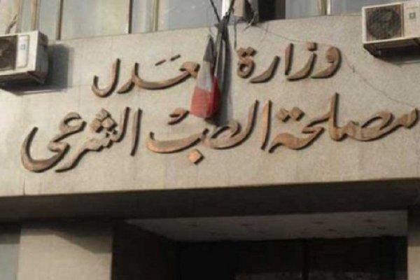 صورة الطب الشرعى: تسليم جثامين الضحايا إلى السفارة الروسية و ذويهم لترحيلها