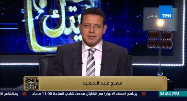 صورة عمرو عبد الحميد: «كلام السيسي عن ترك الحكم يعطي هذه الدعوات أكبر من حجمها»