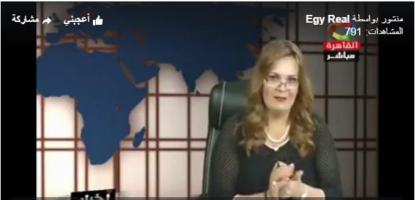 """صورة مذيعة بالتليفزيون المصري للسيسي: """" فين خطتك"""""""