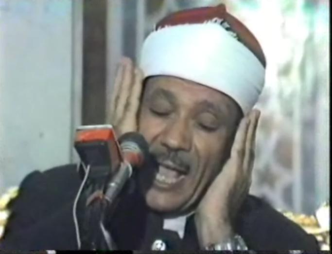"""صورة لماذا لُقب الشيخ عبد الباسط عبد الصمد بـ """"صوت مكة """""""