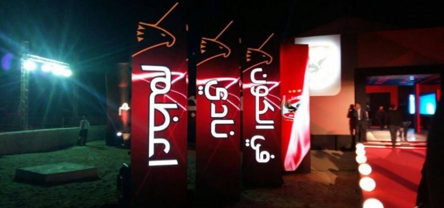 صورة بالفيديو| الأهلي يعلن عن الرعاة الجدد لقميصه