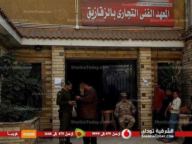 صورة لجان مدرسة السادات والمعهد الفني التجاري بالزقازيق تستقبل الناخبين اليوم