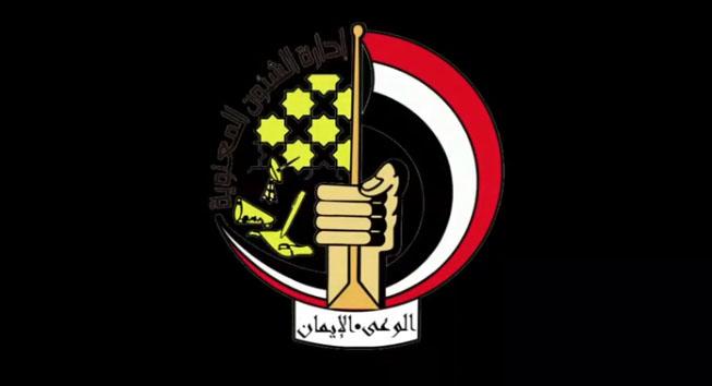 المعنوية تهدى المصريين أغنية جديدة بمناسبة تدشين الـ1.5 مليون فدان