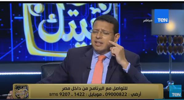 صورة بالفيديو..عمرو عبدالحميد بعد تعرضة لموقف محرج «يارب مراتي متشوفش الحلقة»